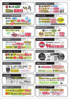 9/6黒の日イベントのお知らせ