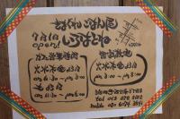 新店舗「きまぐれごはん屋 いろはとね」7月1日(土)オープン!