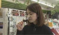 NHK「おはよう北海道」で和田ワイン店が紹介されました!
