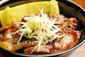 特製寿楽丼